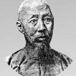 Wongyanlam